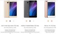 इस माह भारत में Xiaomi पेश करेगी Redmi 4 स्मार्टफोन सिरीज