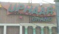 Uphaar tragedy: SC asks Gopal Ansal to surrender by evening