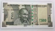 वीडियो: 2000 के बाद नए डिजाइन के साथ बाजार में आया 500 का नया नोट