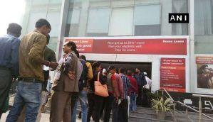 Amid chaos post demonetisation, banks to remain shut on Guru Nanak Jayanti