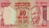 ATM से अब 50 के साथ 20 रुपये के भी निकलेंगे नोट