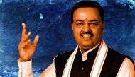 केशव प्रसाद मौर्य: यूपी में अब गुंडों की सरकार के दिन लदने वाले हैं