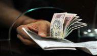 नोटबंदी: पटना में बैंक का कैशियर सस्पेंड, ब्लैक मनी को सफेद करने का आरोप