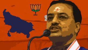 केशव प्रसाद मौर्य: अखिलेश की विफलता भाजपा की सफलता का आधार बनेगी