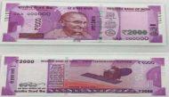 '2000 रुपये के नए नोट में बंगाल टाइगर नज़र नहीं आ रहा है'