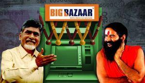 एसबीआई-बिग बाज़ार डीलः मुनाफ़े के लिए बेक़रार रामदेव और चन्द्रबाबू नायडू का परिवार