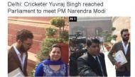 पीएम नरेंद्र मोदी को शादी का न्यौता देने संसद पहुंचे क्रिकेटर युवराज