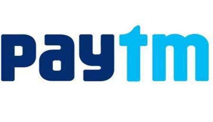 Paytm जल्द शुरू करेगी पेमेंट्स बैंक, मिलेगी सेविंग, करंट अकाउंट, RD और FD की सेवा