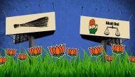 खुलासा: नोटबंदी के फायदे गिनाने का काम ठेके पर दिया भाजपा ने