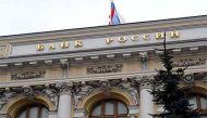 रूस: केंद्रीय बैंक से चोरी हुए 2 अरब रुपये
