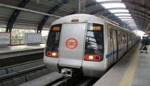 नोएडा मेट्रो में 745 वैकेंसी निकली हैं, 15 दिसंबर तक करें आवेदन