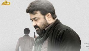 Kanupapa: Telugu dubbed version of Mohanlal blockbuster Oppam to be released on 30 December