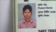 सीआरपीएफ की गोलीबारी में बीजापुर के युवक की मौत, जांच के आदेश