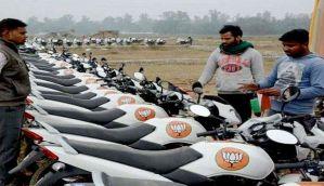 What cash crunch? BJP buys 248 motorbikes for Rs 92 lakh in Uttar Pradesh