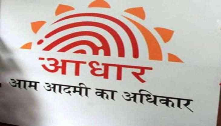 SC refuses interim order against Govt notification on Aadhaar