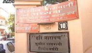 भोपाल: भाजपा नेता सुशील वासवानी के दफ़्तर और घर पर IT छापा
