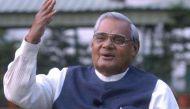 वीडियो: जानें भारत रत्न अटल बिहारी वाजपेयी के बारे में...