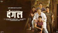 आमिर खान की फिल्म दंगल हुई ऑनलाइन लीक