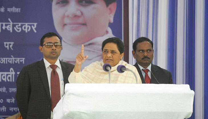 UP polls: Being targeted for Rs 104 cr cash deposit because I'm a Dalit, says Mayawati
