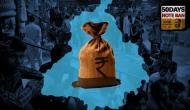 'नोटबंदी से काला धन बन गया जन धन'