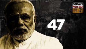 नोटबंदी के 50 दिन पर विपक्ष का सवालः क्या मोदी जी इस्तीफा देंगे?