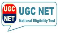 UGC NET Jan Exam 2017: एडमिट कार्ड आॅफिशियल वेबसाइट पर जारी