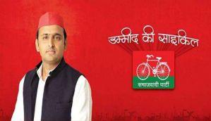 सपा विवाद: साइकिल सिंबल पर 13 जनवरी को चुनाव आयोग करेगा फैसला!
