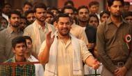 आमिर की दंगल ने चीन में की 200 करोड़ की कमाई