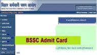 BSSC ने जारी किए इंटर लेवल कंबाइंड प्री परीक्षा-2014 के एडमिट कार्ड