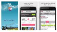 IRCTC Rail Connect: रेलवे ने पेश किया टिकट बुकिंग का तेज ऐप