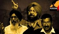 Exit Polls: पंजाब में आम आदमी पार्टी की कांग्रेसी पंजे से कड़ी टक्कर, कमल मुरझाया