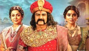 एक लाख रुपये में बिका इस फिल्म का टिकट