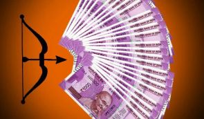 Shiv Sena collected more money than 15 other parties last year. Who from?