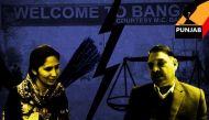 पंजाब: भगत सिंह के गांव बंगा में बदलाव की बयार