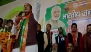 BJP विधायक: मैदान मार लिया तो कैराना, देवबंद और मुरादाबाद में कर्फ्यू लग जाएगा मित्रों