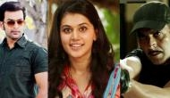 Naam Shabana : First look of Akshay Kumar, Prithviraj, Taapsee film is out