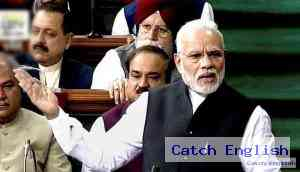 PM Narendra Modi to reply to debate on motion of thanks to President's address in RS