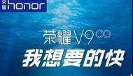 हुआवे 21 फरवरी को लॉन्च करेगा ड्युअल कैमरे वाला Honor V9
