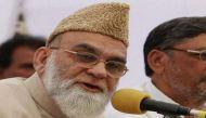 यूपी चुनाव: जामा मस्जिद के शाही इमाम का मुस्लिमों को पैग़ाम, किसको न दें वोट?