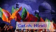 आगराः हवा भाजपा के पक्ष में लेकिन महिला वोटर भाजपा को लेकर सशंकित