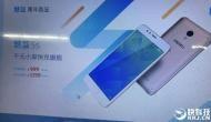 लॉन्चिंग से पहले ही जानिए Meizu M5s की कीमत और फीचर्स