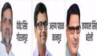 MLC चुनाव: यूपी में बीजेपी ने मारी बाजी, स्नातक निर्वाचन की तीनों सीटें जीतीं