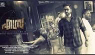 Kerala Box Office : Ezra had a good opening weekend, emerges fourth highest opener