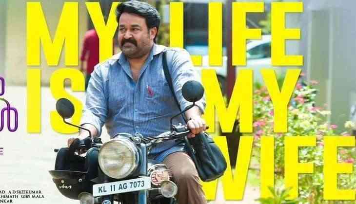Kerala Box Office : It's a hat-trick for Mohanlal as Munthirivallikal Thalirkkumbol emerges actor's 3rd Rs. 30 crore blockbuster in a row