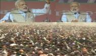लखीमपुर रैली में बोले मोदी- 'पहले चरण में सपा, बसपा को करारा उत्तर देने वाला मतदान'