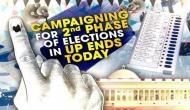 यूपी चुनाव: 11 ज़िलों की 67 सीटों पर थमा प्रचार का शोर, 15 फरवरी को मतदान