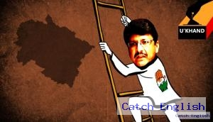 Uttarakhand polls: Aggressive BJP, resurgent Left could keep Cong from Almora hat-trick