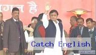 Akhilesh corners PM Modi for questioning development work in UP