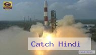 इसरो का वर्ल्ड रिकॉर्ड, एक साथ 104 सैटेलाइट लॉन्च कर रूस को पछाड़ा
