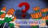 उत्तराखंड: कांग्रेस के सामने सत्ता और भाजपा के सामने ज़मीन बचाने की चुनौती